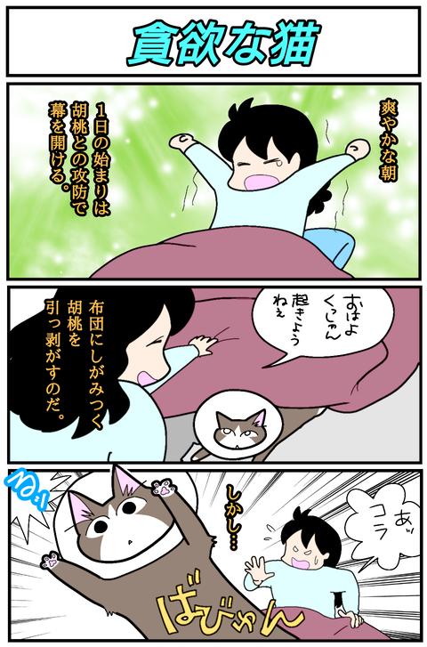 無題153 (1)