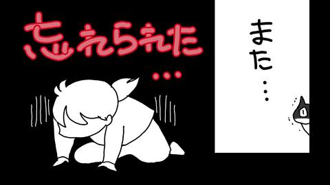 sketch-1549926949058