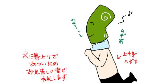 sketch-1560695279159