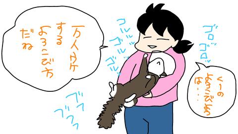 sketch-1553590045008