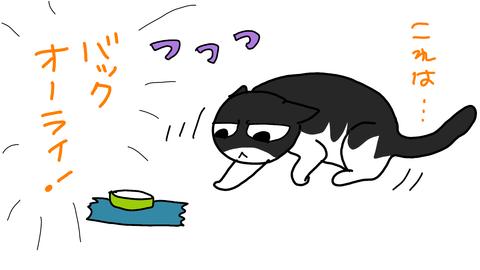sketch-1552198166773