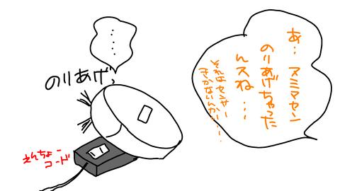 sketch-1592393472676