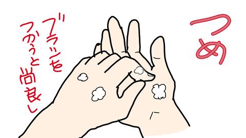 sketch-1581312700892