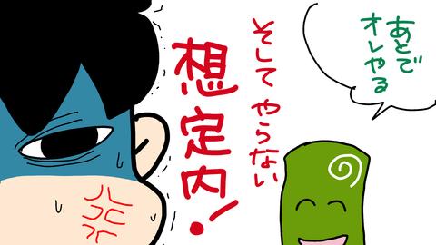 sketch-1554780835696