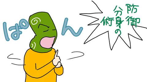 sketch-1572917758368