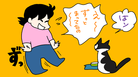 sketch-1557749652638