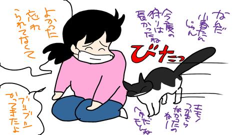 sketch-1590369399897