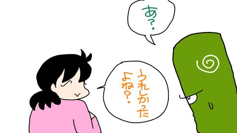 sketch-1580299856644