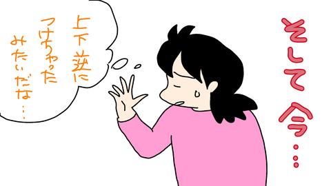 sketch-1581383871272