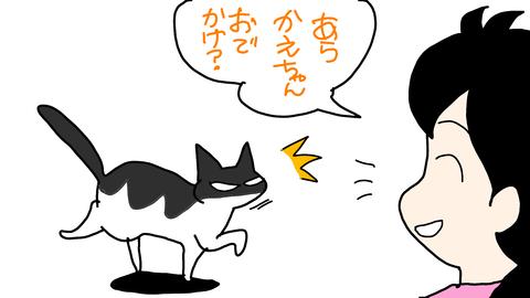 sketch-1572332100512