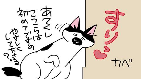 sketch-1594726328326