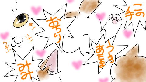 sketch-1579833637503