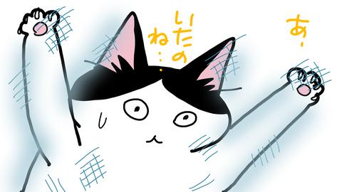sketch-1590543197987