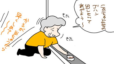 sketch-1594281832904