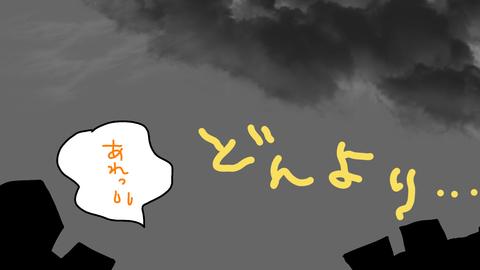 sketch-1557016919678