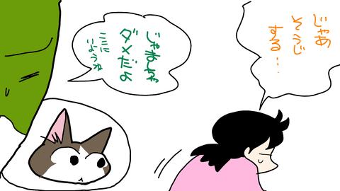 sketch-1598157203871