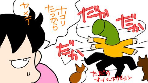 sketch-1572917761038