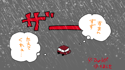 sketch-1557016925349