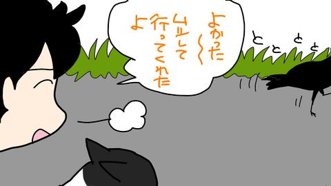 sketch-1555463340620