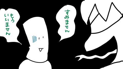 sketch-1569330027842