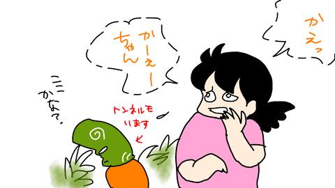 sketch-1594301916537