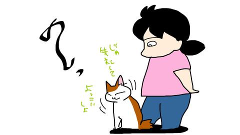 sketch-1539220832700