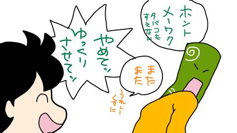 sketch-1554380251017