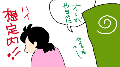 sketch-1554780833490