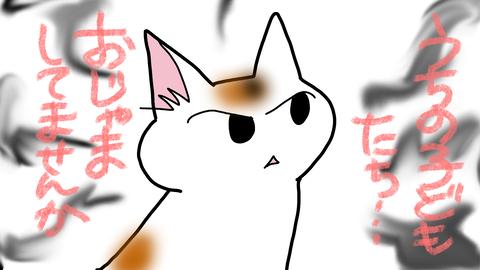 sketch-1593925958868