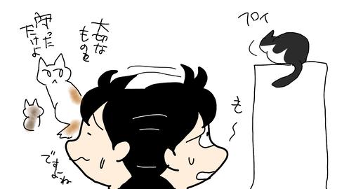 sketch-1594301927043