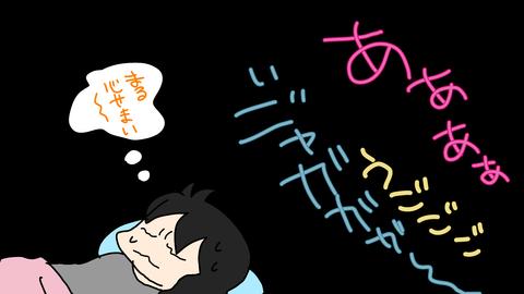 sketch-1570314665609