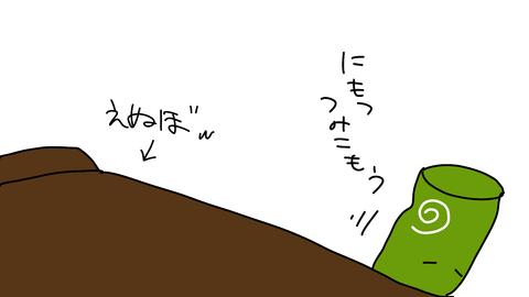 sketch-1567827669789