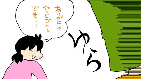 sketch-1540727576208