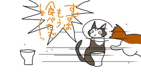 sketch-1590627500946