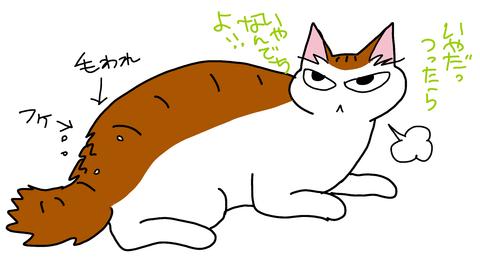 sketch-1558667319376