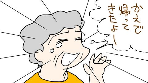 sketch-1594301945178