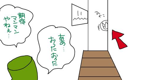 sketch-1577984509731