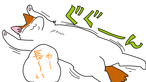 sketch-1579833628952