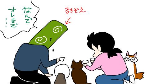 sketch-1580947656359