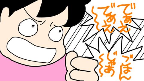 sketch-1572917752465