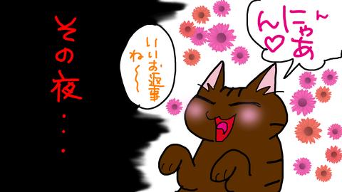 sketch-1543459867532
