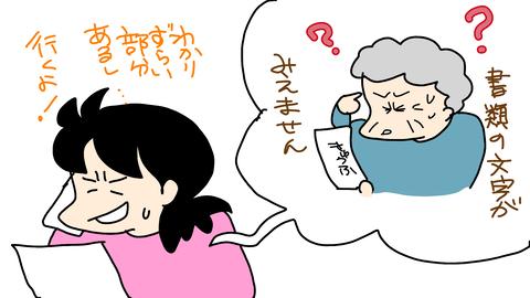 sketch-1590369385847