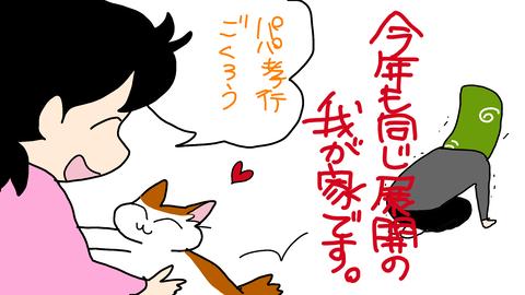 sketch-1577930278419