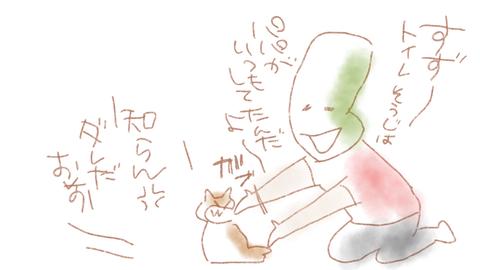 sketch-1597538995667
