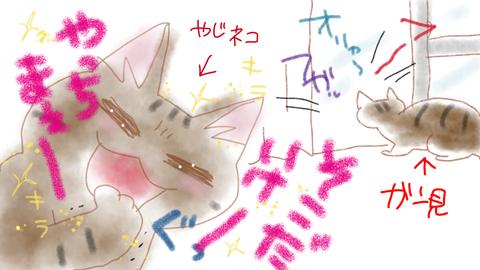 sketch-1557381225089