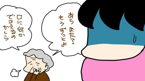 sketch-1552198171406