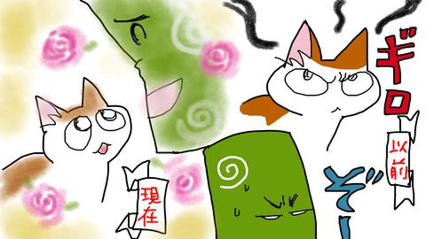 sketch-1540773490529
