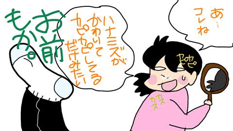 sketch-1546164735706