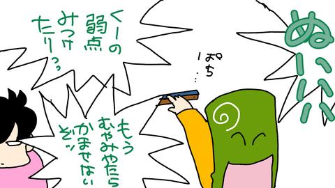 sketch-1557661173802