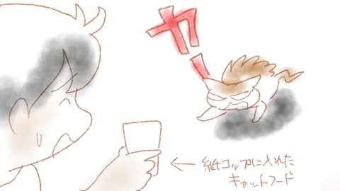 sketch-1597538980958